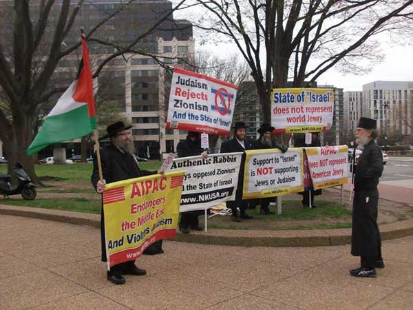 +Brother Nathanael at AIPAC!